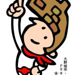 人口増加を続ける福岡県大野城市の魅力:アクセス編