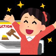 auction_happy_woman