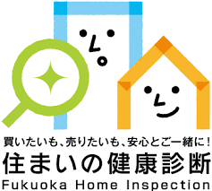 home inspection2