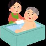激増する介護施設!サービス付き高齢者向け住宅の費用と注意点