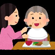 kaigo_syokujikaijo_woman