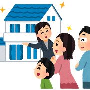myhome_family_agent