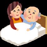 現場で何が?同居に必要な認知症と成年後見制度の知識