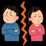 35%以上は離婚?増加する離婚数の意外な年齢層は?