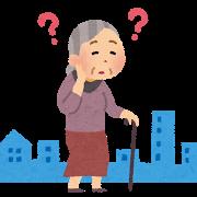 haikai_oldwoman