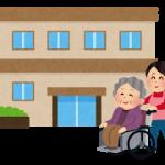 1300万人の認知症患者を救え!特別養護老人ホームの現状と課題