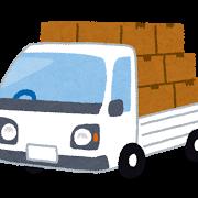 truck_nimotsu
