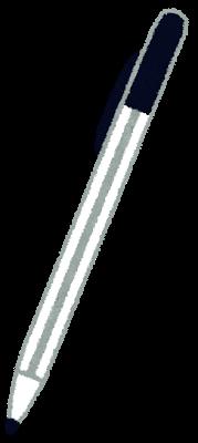ballpen