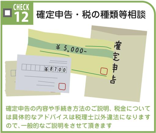 sell menu12