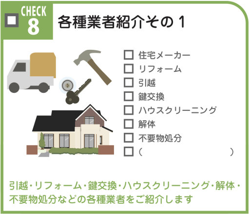 sell menu8