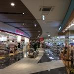 イオン乙金ショッピングセンターが大野城市の区画整理に与える影響