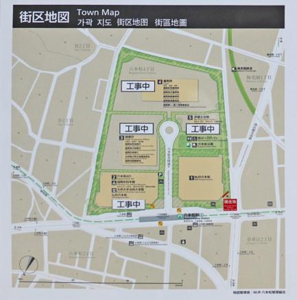六本松map