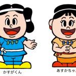 福岡県春日市はなぜ住宅地として人気があるのか?