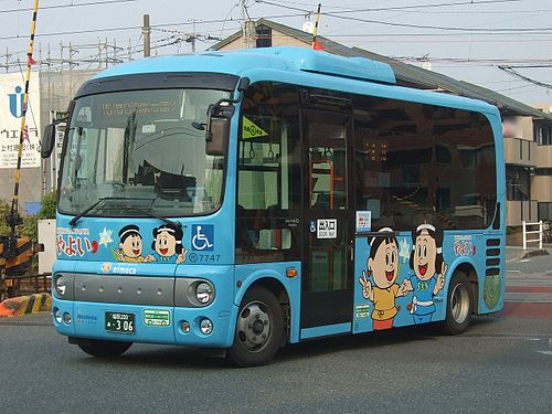 Kasuga City community bus