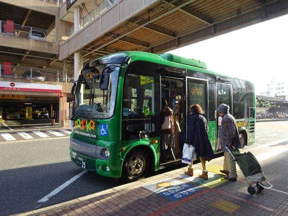 Onojo City community bus