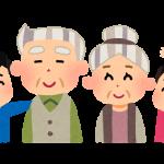 2025年認知症患者1300万人突破する日本の5つの社会問題とは?