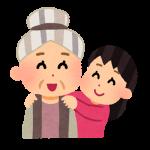 驚愕!一人暮らし増加と社会変化でおばあちゃん大国日本へ
