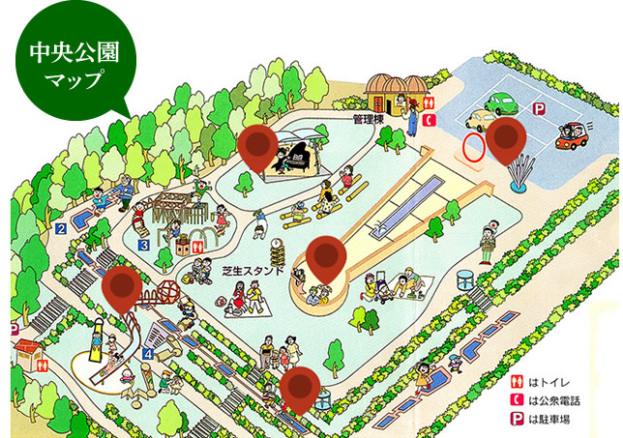 top_menu_park