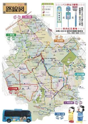 yayoi-bus-routemap in Kasuga city