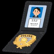 police_keisatsu_techou